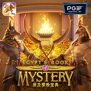 egypt's-book-of-mystery-game