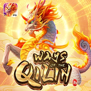 ways-of-the-qilin-game